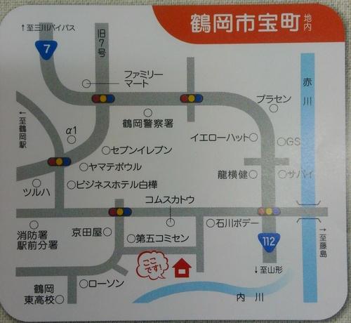 鶴岡市での完成内覧会開催しております