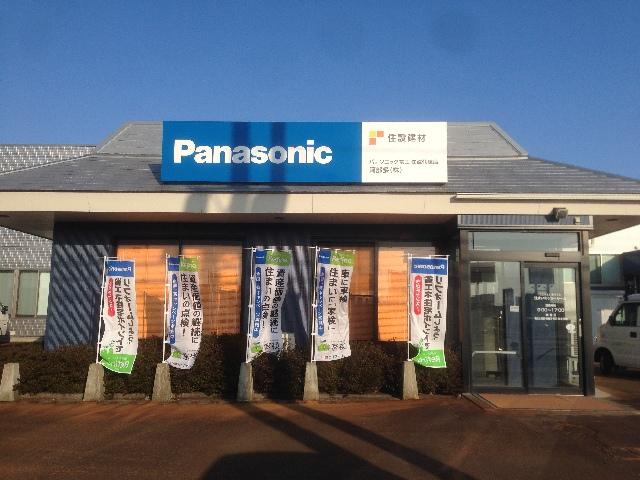 Panasonicショールームにて相談会開催!!